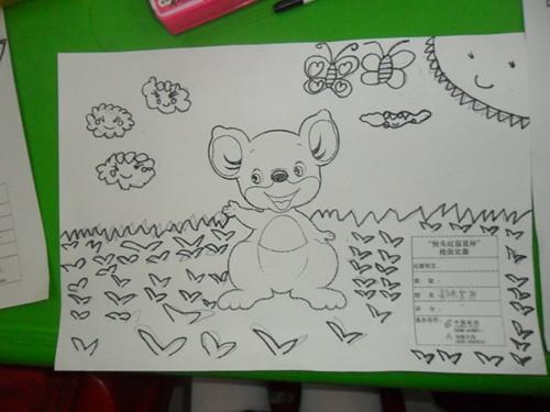 幼儿园快乐的秋游简笔画